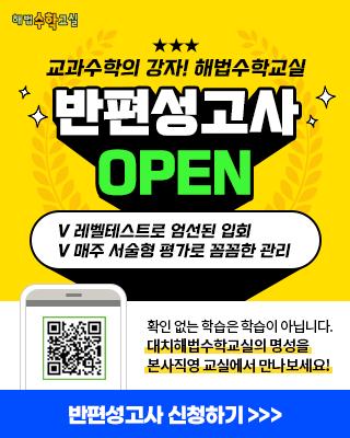 [해수교]_3분기_5월_인스타홍보_시안_팝업.png